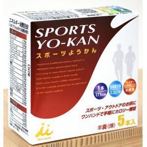 井村屋 スポーツようかん